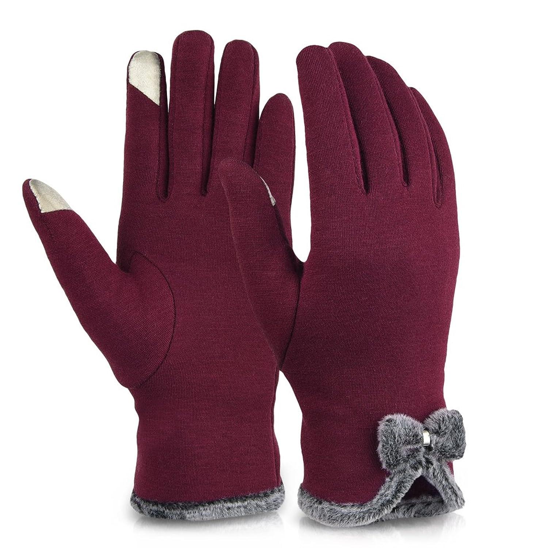 Vbiger Touchscreen Handschuhe Outdoor Sport Fahrradhandschuhe Mountainbike Handschuhe Skifahren Handschuhe