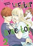 Le Futur avec Toi - Tome 02 - Livre (Manga) - Yaoi - Hana Collection