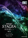 HELLO! STAGEA ELS-02/C/X 5~3級 Vol.3