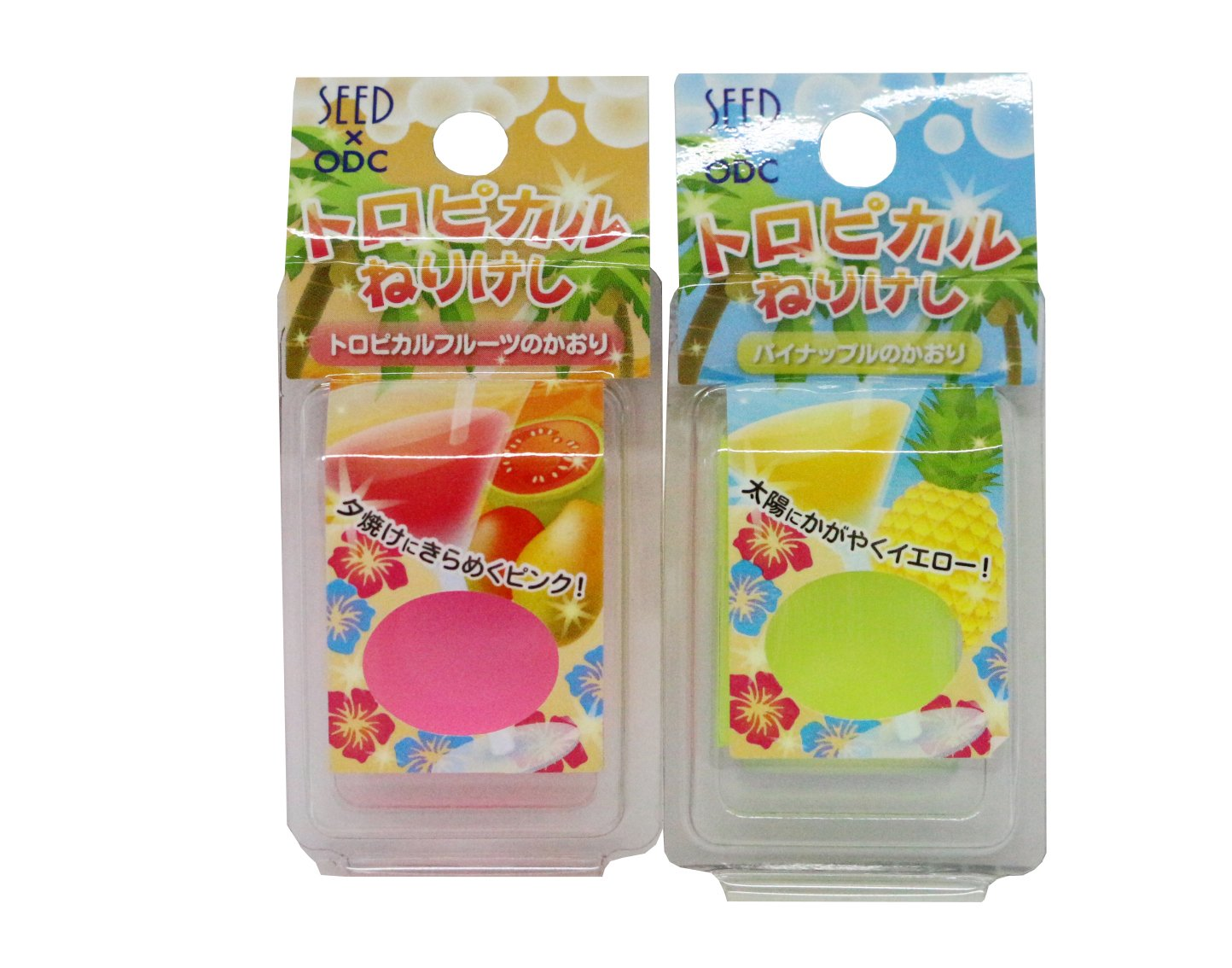 Scented Putty Eraser 2-pc set1 of Each Scent Yellow & Pink Fusion kawaii
