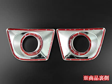 Amazon.com: BRIGHTZ Alto turbo RS HA36S-plated fog light cover [FOG-COV-054] HA36 HA A36 36 Alto turbo RS 23643: Automotive