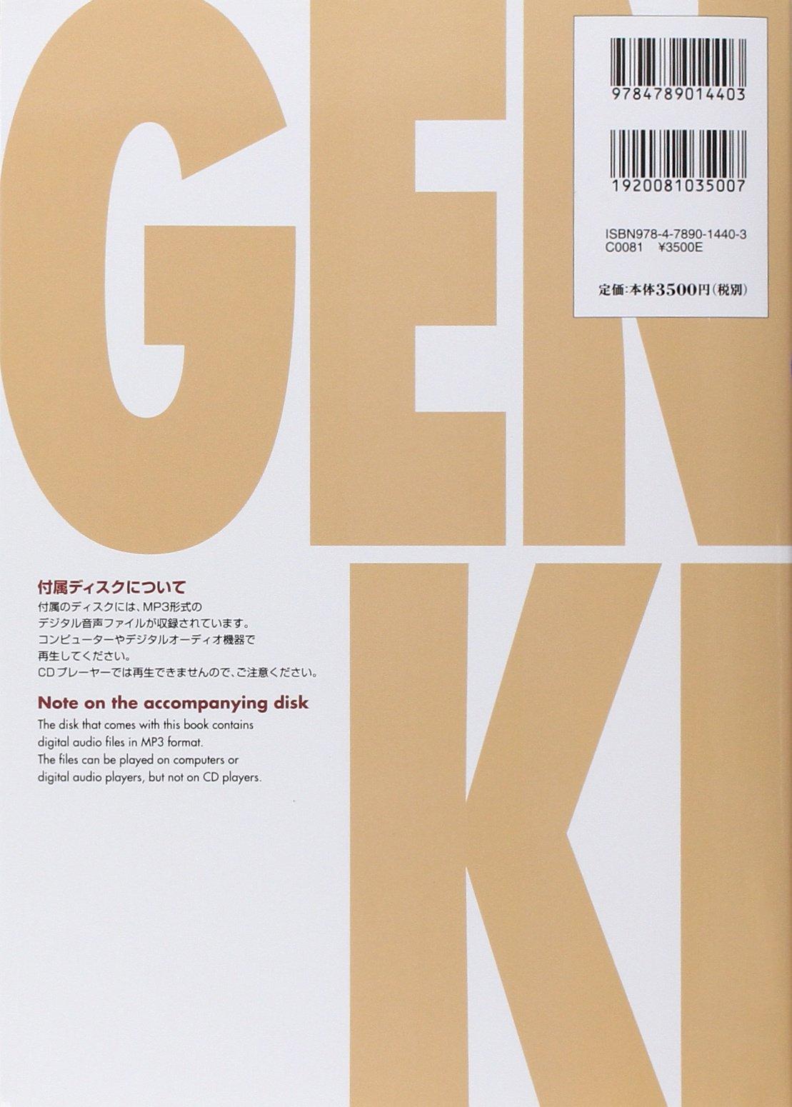 genki 1 pdf