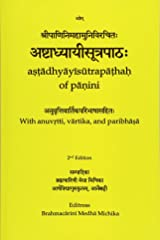 AShTaadhyaayiisuutrapaaThaH: of PaaNini, with anuvRtti,vaartika, and paribhaaShaa Paperback