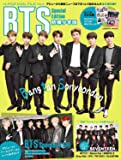 K-POP IDOL FILE Vol.5 -BTS Special Edition- (COSMIC MOOK)