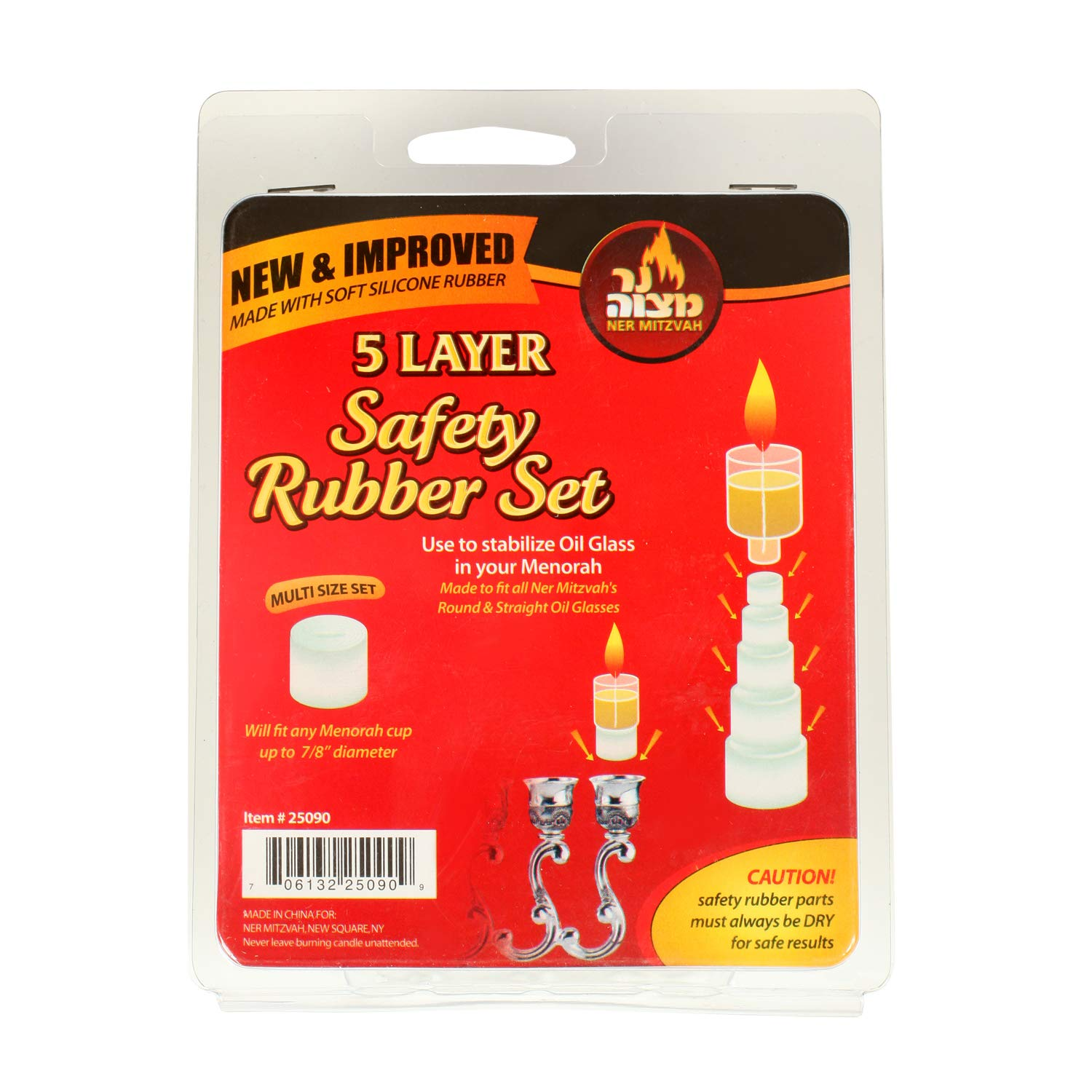 9//pack Ner Mitzvah 5 Layer Safety Rubber Set for Oil Candles