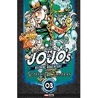 Jojo's Bizarre Adventure N.10