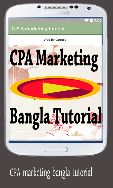 affiliate marketing bangla book download