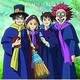 【早期購入特典あり】RAIN (初回限定盤A)(CD+DVD)(オリジナルステッカー付)