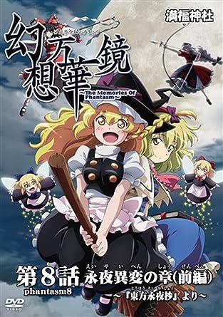 東方 project アニメ