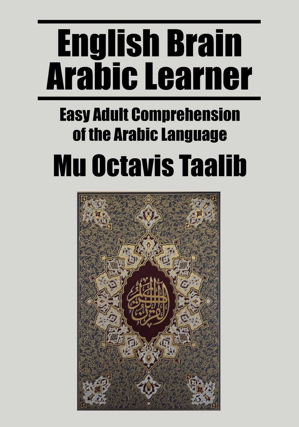 English Brain Arabic Learner: Easy Adult Comprehension of the Arabic Language by Brand: Outskirts Press