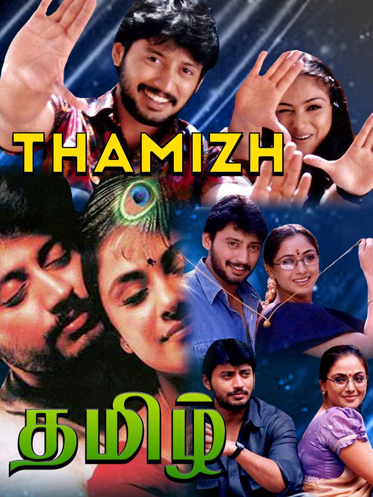 Thamizh on Amazon Prime Video UK