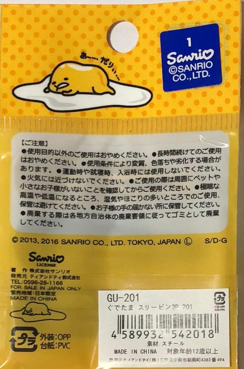 401329764 Amazon.com : Sanrio Gudetama Hair 3-pin Accessories Barrette Yellow Orange  Pink 3pcs Set : Beauty
