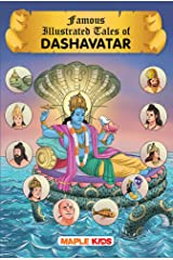 Dashavatar (Illustrated) - Story Book for Kids Kindle Edition