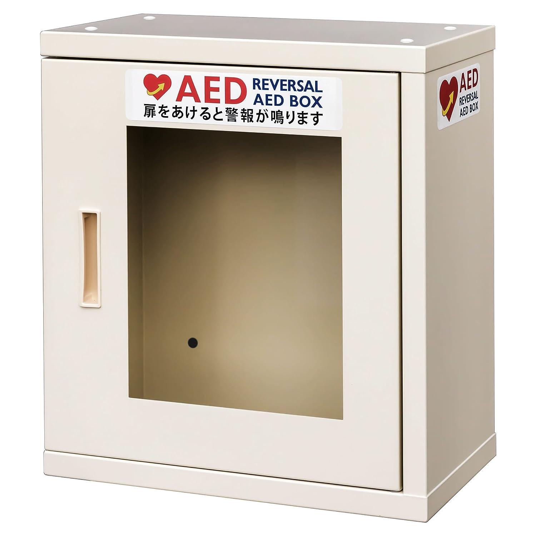 割引発見 両開き 壁掛式 両開き 屋内型 壁掛式 AED収納ボックス AED110K【壁掛け壁面設置タイプ AED110K】 B076CZG5W4, 荘川村:14ddbbd4 --- sinefi.org.br