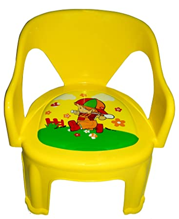 Superieur Buy Blossoms Multipurpose Small Chair For Kids Baby (Yellow) Online At Low  Prices In India   Amazon.in