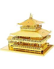 MetalEarth - Gold Kinkaku-ji