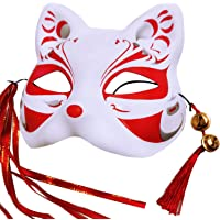 7Queen Fox Cosplay Mask for Party Masquerade Ball Kabuki Kitsune Costume Masks