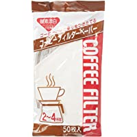 Vesta Coffee Filter (2 To 4Cups) (50Pc)