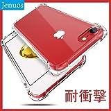 Jenuos iPhone 8 ケース/ iPhone 7 ケース, シリコン クリア ストラップ 耐衝撃 アイフォン 8 / 7 カバー