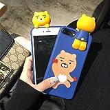 即納 国内発送 同型ネックストラップ付き3Diphoneケース ライアン携帯ケース アピーチ携帯ケース (iphone7Plus, ライアンハート(ハートを持っている))