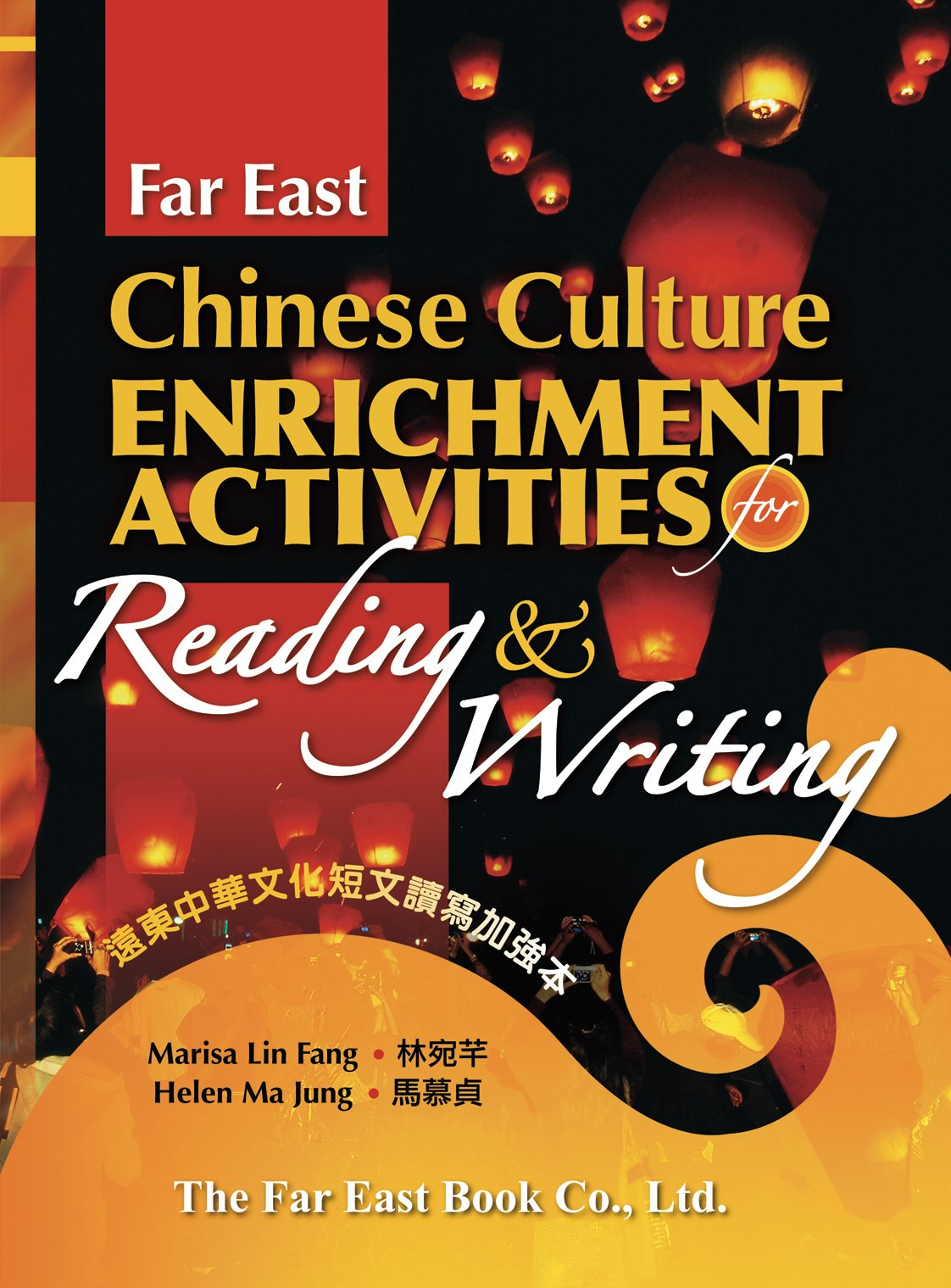 Far East Chinese Culture Enrichment Activities for Reading and Writing (Traditional Character Version) (English and Chinese Edition) pdf