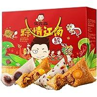朱先森粽子礼盒 (粽情江南8味8粽960克)