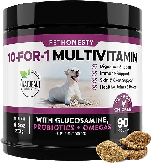 10 in 1 Dog Multivitamin with Glucosamine - Essential Dog...