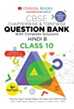 Oswaal CBSE Question Bank Class 10 Hindi B Chapterwise and Topicwise (For March 2019 Exam)