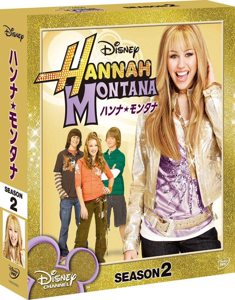 Foreign TV - Hannah Montana Season 2 Compact Box (8DVDS) [Japan DVD] VWDS-2699