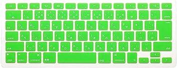 Japonés Inglés Japón JP Teclado Cubierta para MacBook Air ...