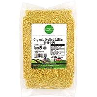 Simply Natural Organic Hulled Millet, 500g