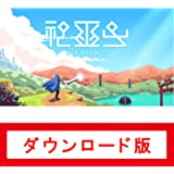 神巫女 -カミコ-|オンラインコード版