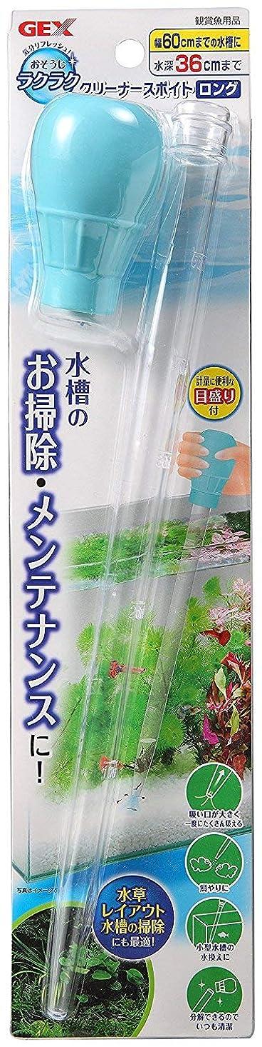暫定の日常的に無人水槽スクレーパー プロレイザー 水槽 苔 コケ取り 掃除用品 クリップ ワイパー フラッター ゴミ取りネット (掃除用品)