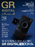 GR DIGITAL Perfect guide Vol.2