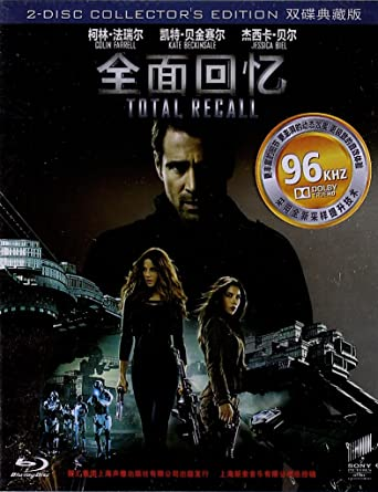 Amazon com: 全面回忆(BD50+BD25 蓝光碟 网络独家销售版
