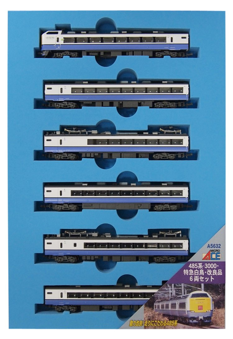 Model Train japan import Improved product 6-Car Set Series 485-3000 Limited Express Hakucho