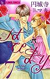 はぴまり~Happy Marriage!?~(7) (フラワーコミックスα)