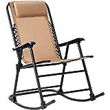 Goplus Folding Rocking Chair Recliner w/Headrest Outdoor Portable Zero Gravity Chair for Camping Fishing Beach (Beige)