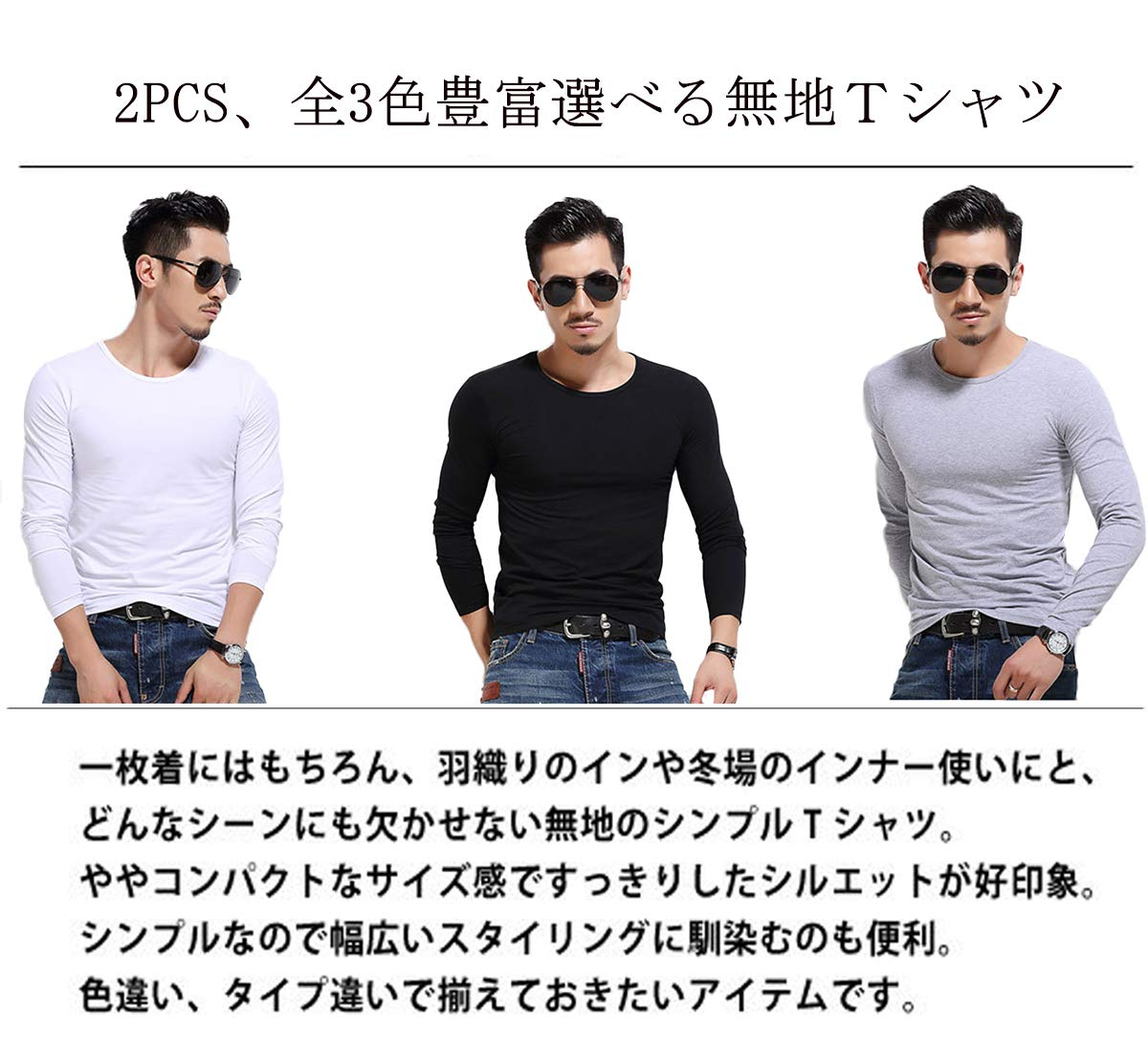 長袖 Tシャツ メンズ ロング シャツ カットソー(2PC black/white XL)
