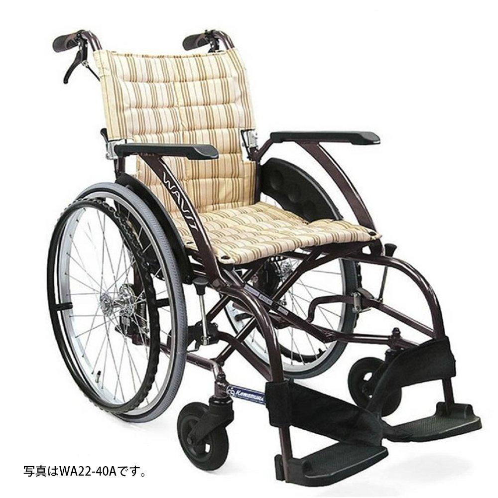 【車椅子】アルミ自走式車いす WAVit(ウェイビット) [WA22-4042S] ソフトタイヤ仕様 座幅40cm濃紺チェック B00H7Y283E  A13(濃紺チェック) 座幅40cm