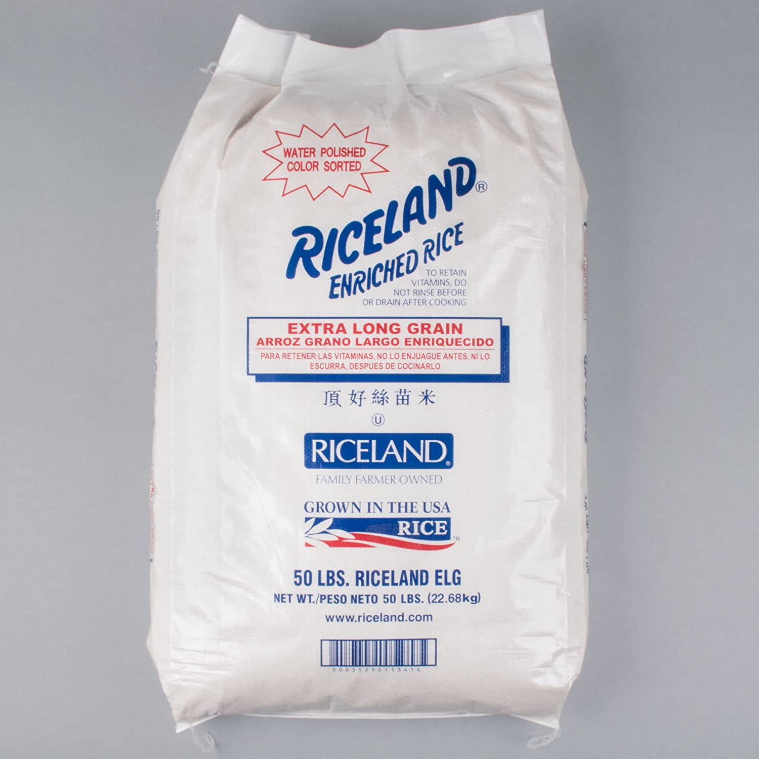 Amazon.com : Riceland Long Grain Rice Flour, 50 Pound : Grocery & Gourmet Food