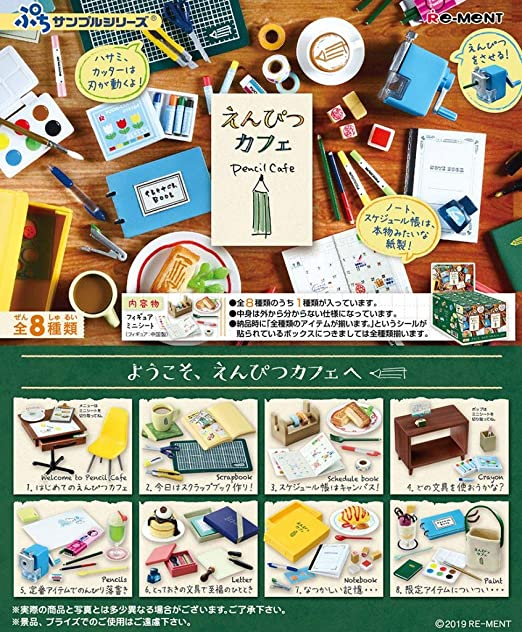 Re-Ment Miniature Petit Sample Stationery Pencil Cafe Set # 1 Welcome