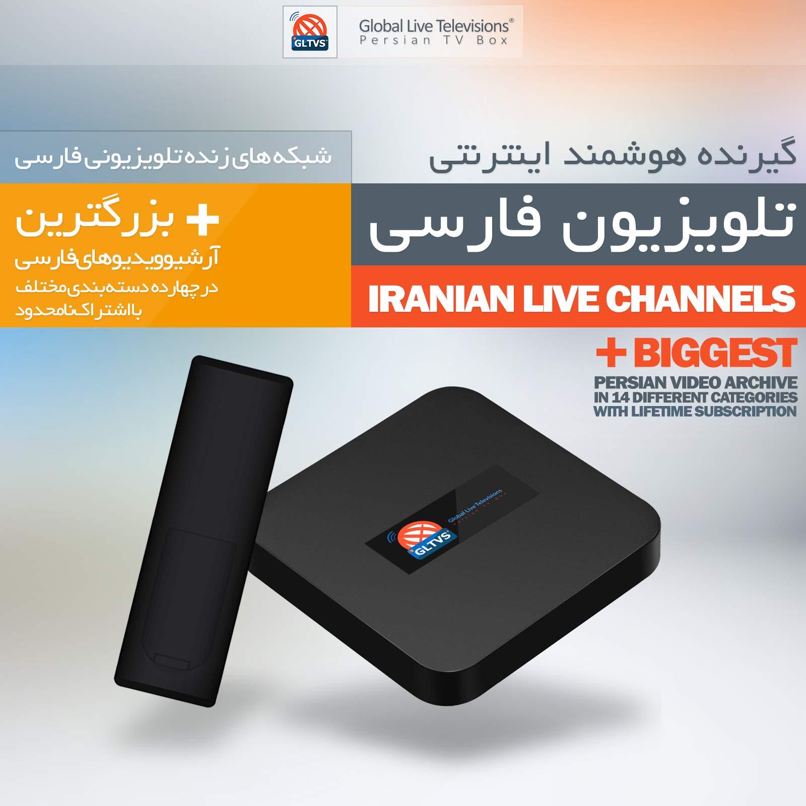 Persian TV Receiver Lifetime IranProud IRIB Manoto GEM glwiz Iranian  Channels Turkish Series