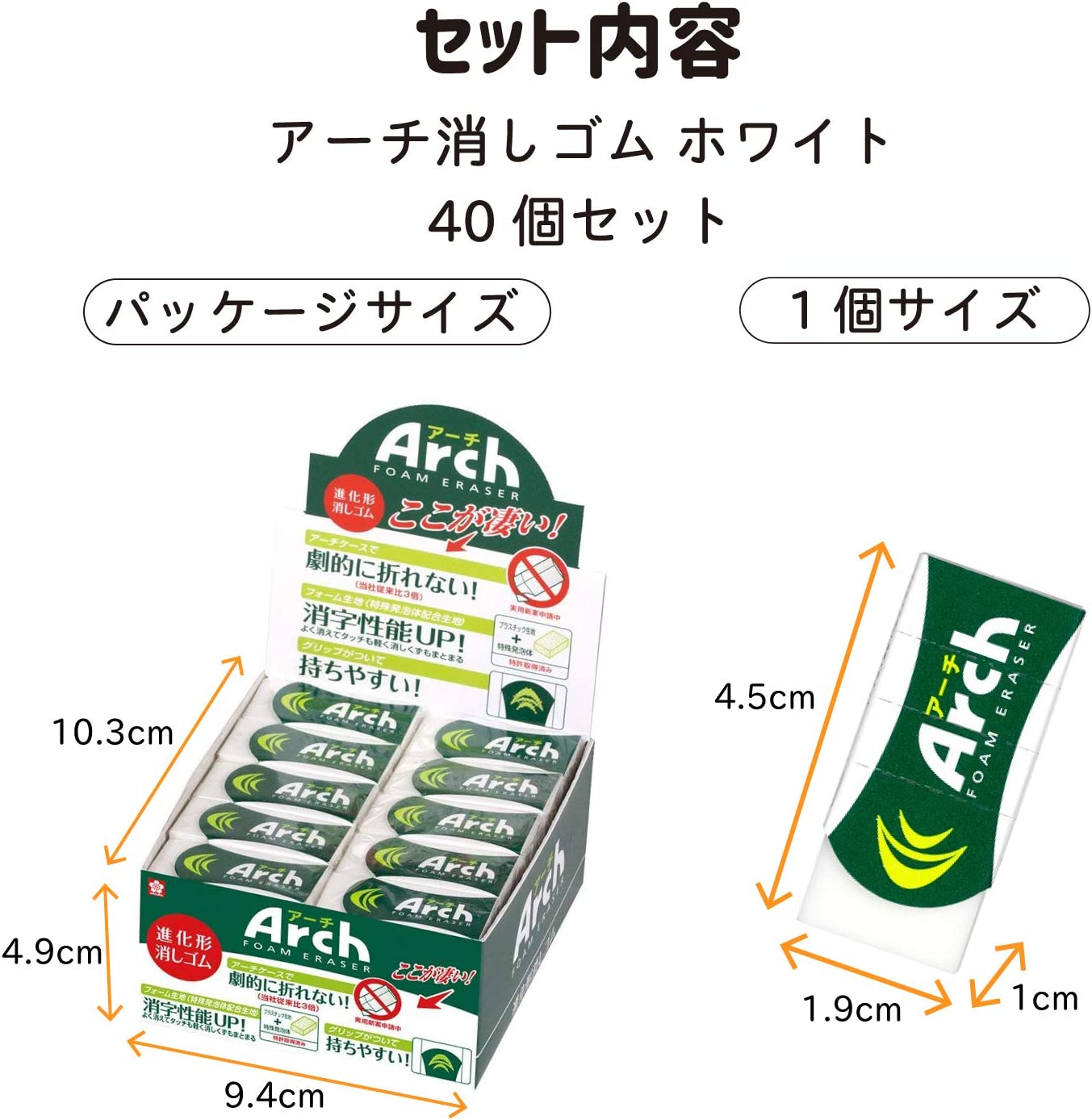 40 pcs Sakura Color arch eraser 60 RAF60 40