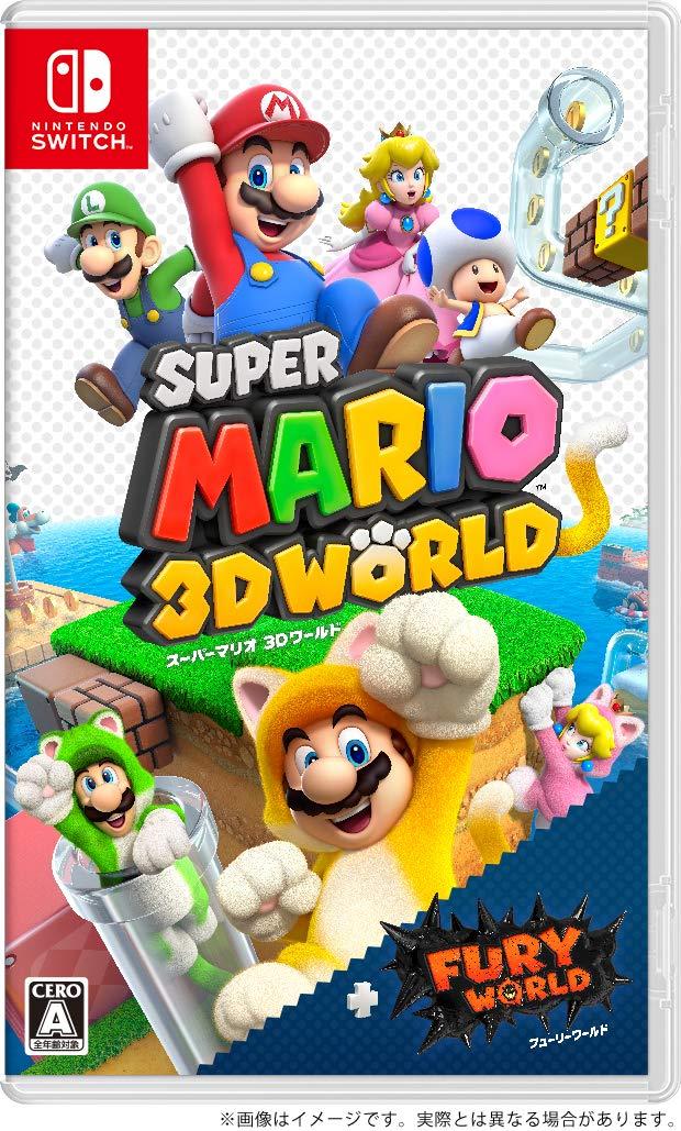 新要素を追加して登場!『スーパーマリオ 3Dワールド + フューリーワールド』店舗特典・割引情報【2021年2月12日発売!】amiiboも登場!