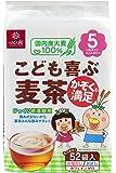 はくばく こども喜ぶ麦茶 52袋(416g)×2袋