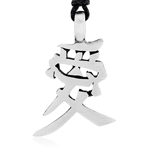 Amazon Dans Jewelers Chinese Love Character Symbol Pendant