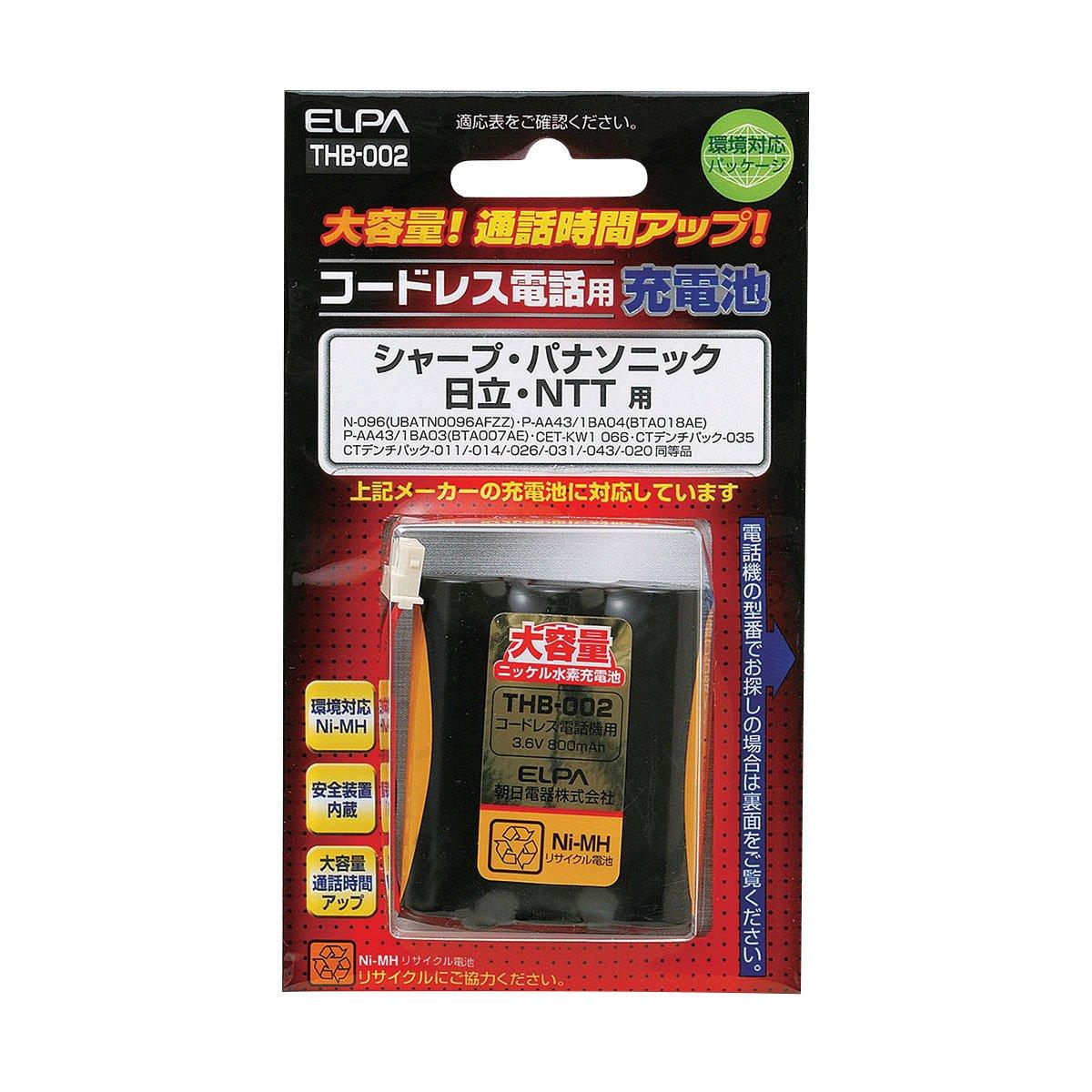 コードレス電話用 エルパ THB-002 大容量充電池 ELPA