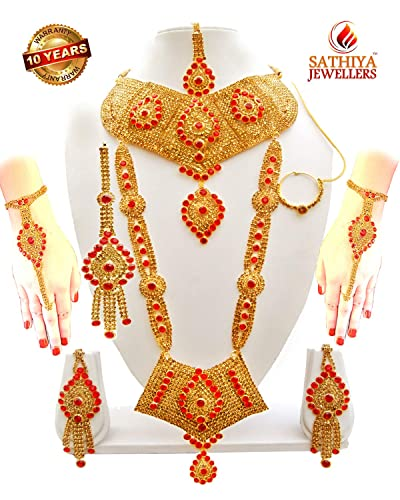 3add955e7230 Buy SATHIYA JEWELLERS Gold Plated 9 Pieces Bridal Jewellery for Women  Online at Low Prices in India