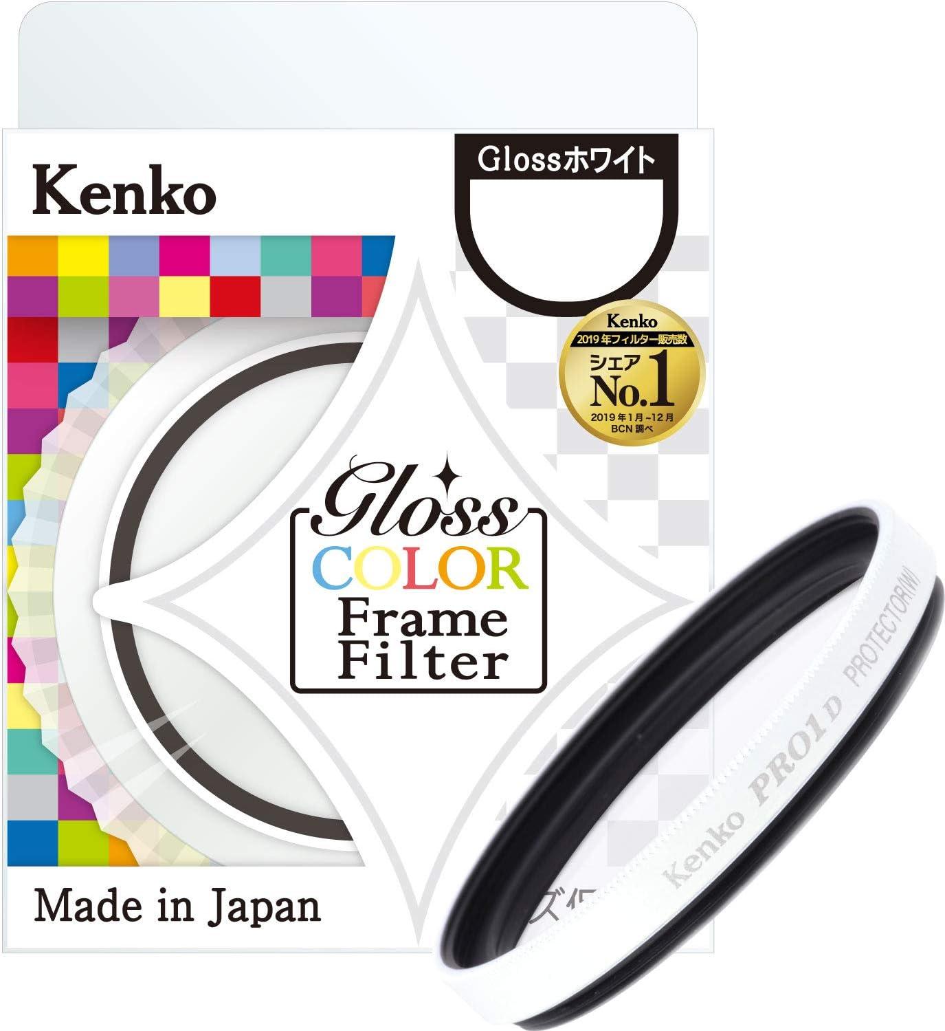 Kenko 40.5mm PRO1D Protector Digital-Mullti-Coated Silver Camera Lens Filters